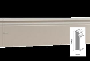 Grīdas līstes Hamburger 80mm 2,5m White